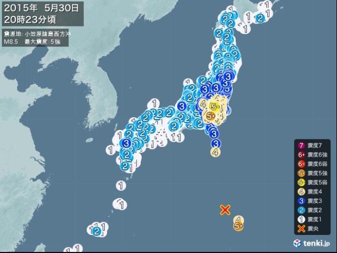 2015年に起こった震度4以上の地震