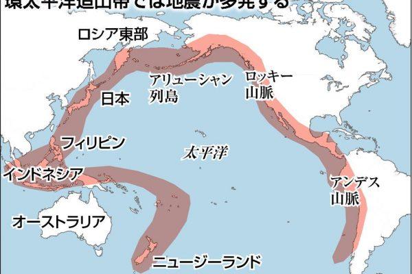 海外で起きた地震