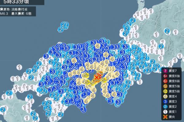 2013年に起こった震度4以上の地震