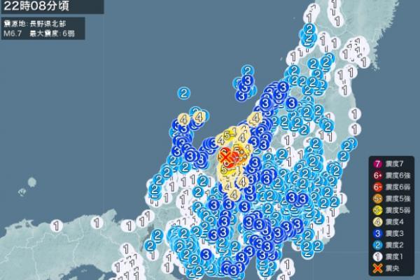 2014年に起こった震度4以上の地震